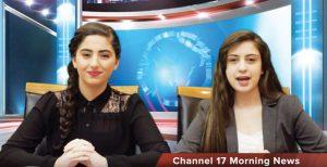 Aya and Mariam (1)